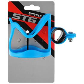 Флягодержатель  STG CSC-032S детский, цвет синий - фото 7305514