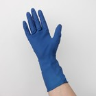 Перчатки латексные неопудренные, размер M, 50 шт/уп