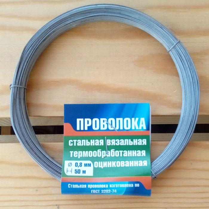 Проволока оцинкованная т/о, 0.8 мм х 50 м