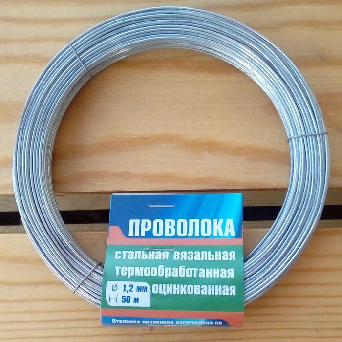 Проволока оцинкованная т/о, 1.2 мм х 50 м