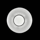 "Светильник ""Плутон"" 54Вт LED ПДУ белый 40x40x9,5см"