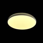 """Светильник """"Нептун"""" 54Вт LED ПДУ коричневый 40x40x7,5см"""