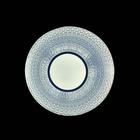 """Светильник """"Плутон"""" 54Вт LED ПДУ синий 40x40x9,5см"""