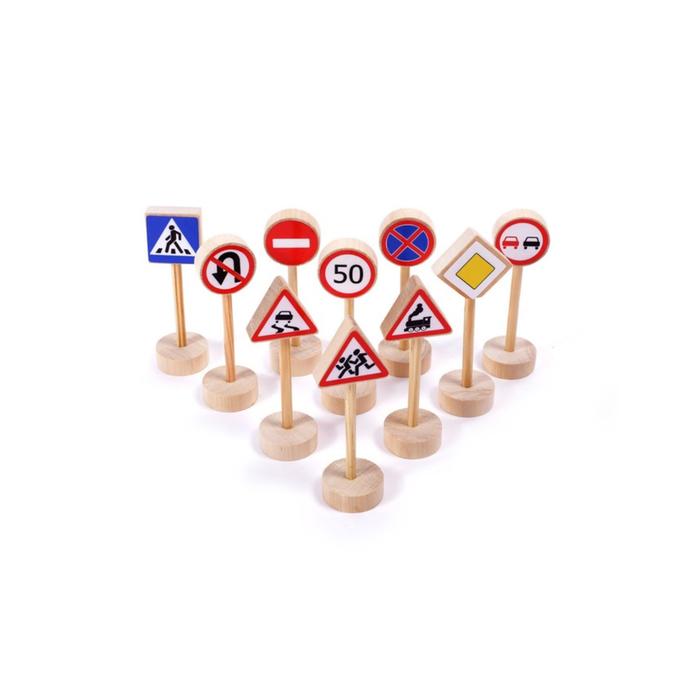 """Игровой набор """"Дорожные знаки"""", 10 штук"""