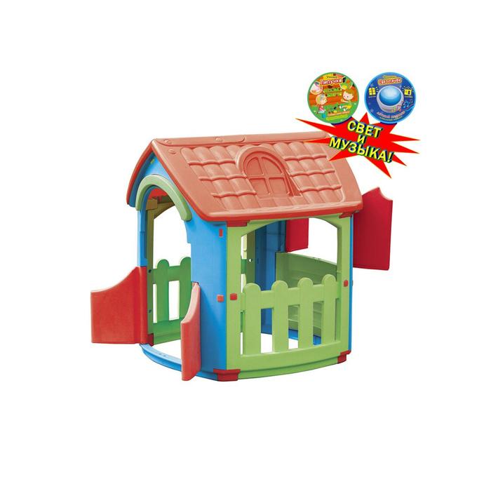 Домик игровой, цвет голубой, красный, салатовый, со светом и музыкой