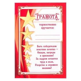 Награда спортсмена 'Танцы. Наша гордость' Ош