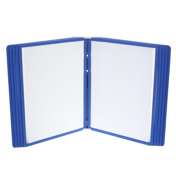 Настенная перекидная система, 10 рамок с протектором, DATAFRAME, цвет синий - фото 915892