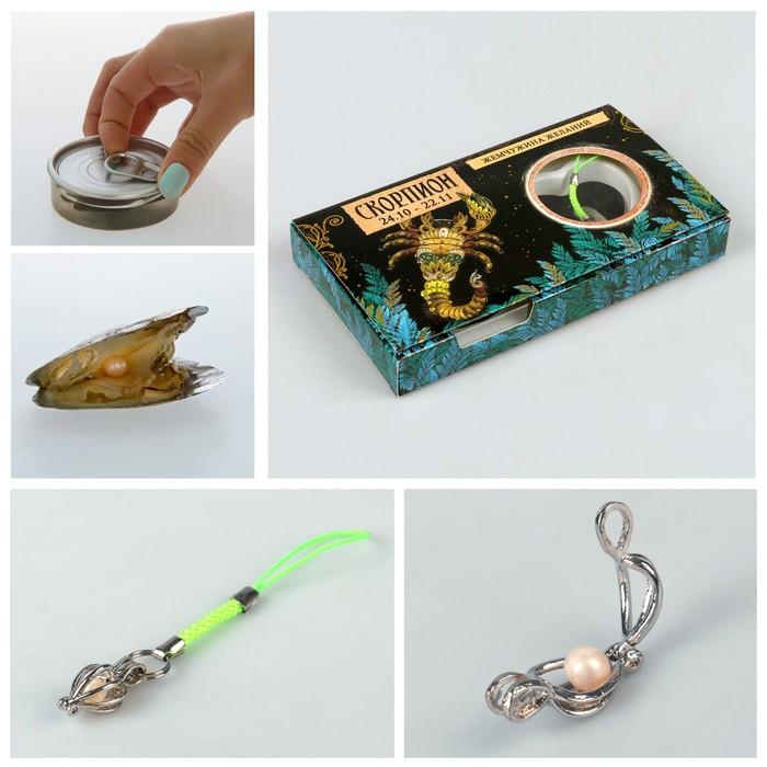 "Жемчужина желаний ""Зодиак-скорпион"" (подвеска для телефона+кулон)"