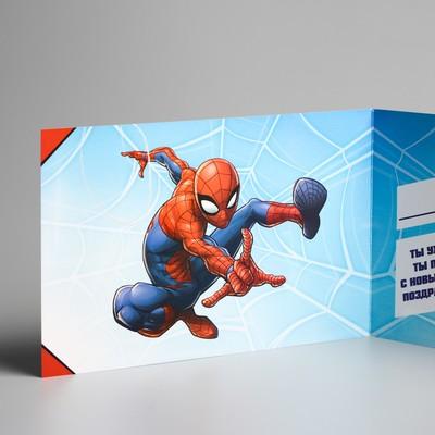 Диплом выпускника детского сада, Человек-паук