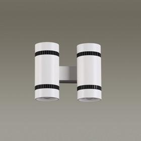 Бра BINOLED 2x10Вт LED 3000K белый 6,4x13,5x12см