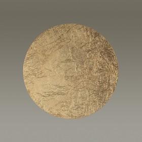 Светильник SOLARIO 1x12Вт LED 3000K золотое 6x30x30см