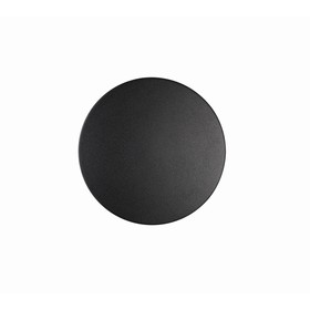 Светильник ECLISSI 1x9Вт LED 4000K  черный 4x18x18см