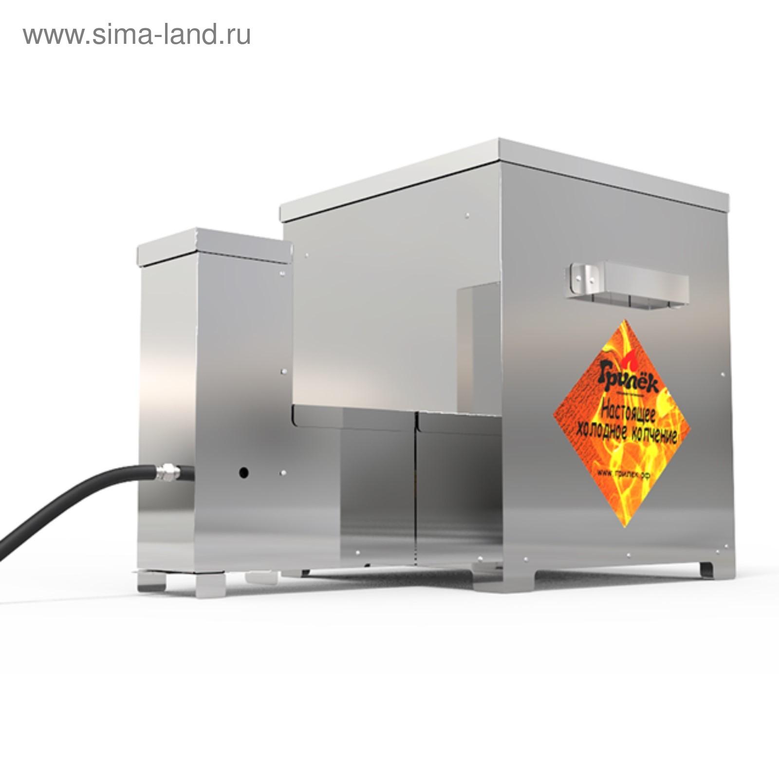 Коптильни холодного копчения купить в интернет магазине самогонный аппарат купить дешевый в украине
