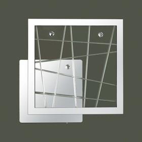 Бра RALDO 1x16Вт LED 4100K хром 23x23x6см