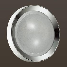 Светильник TENO 1x38Вт LED 4000K  белый, хром 50x50x7,5см