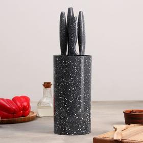 УЦЕНКА Набор кухонных ножей «Космос», 5 предметов, на подставке, цвет серый