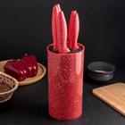Набор кухонных ножей «Космос», 5 предметов, на подставке, цвет красный