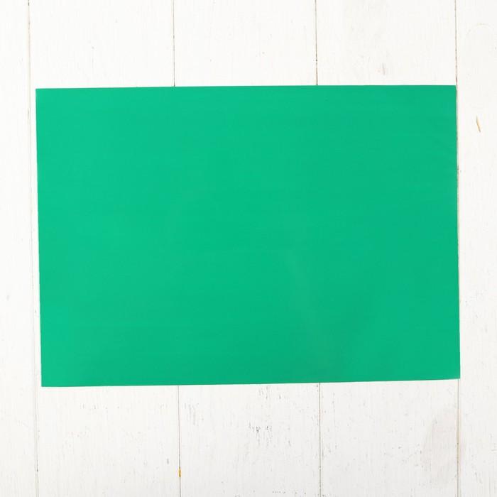 Доска магнитно-маркерная мягкая 20 × 30 см, цвет зелёный