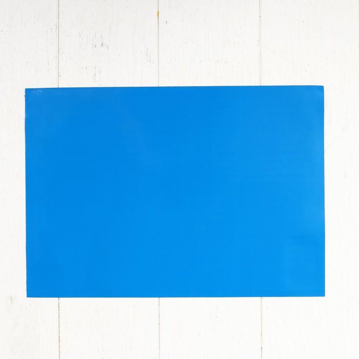 Доска магнитно-маркерная мягкая 20 × 30 см, цвет синий