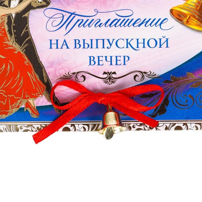Новым годам, открытки приглашение на выпускной