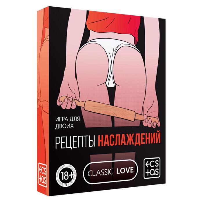 Секс-игра «Рецепты наслаждений для двоих»