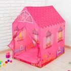 Палатка детская игровая «Загородный дом» - фото 105448596