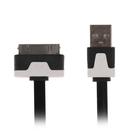 Кабель LuazON, iPhone 4 - USB, плоский, 1 А, 2 метра, МИКС
