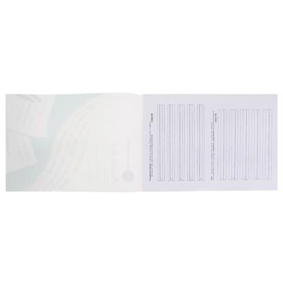 Альбом для каллиграфии, пергаментная, А4, 211 х 300 мм, Manuscript, 50 листов, 80 г/м²