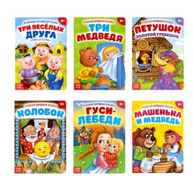 Сказки картонные для малышей, набор 6 шт. по 10 стр.