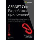 ASP.NET Core. Разработка приложений MVC, Docker, Azure, Visual Studio, C#, JavaScript