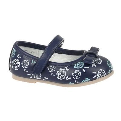Туфли для девочки, 8 пар в коробе  R27982205