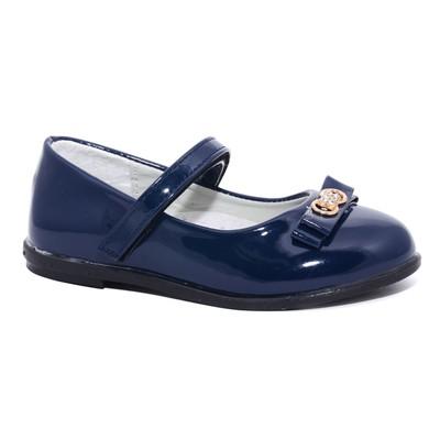 Туфли для девочки, 12 пар в коробе  6228A