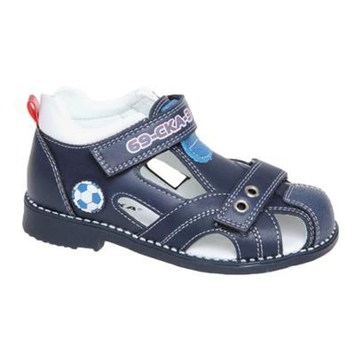 886553623 Купить Обувь Сказка оптом по цене от 599 руб и в розницу в интернет ...