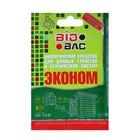 Биологическое  средство для дачных туалетов и септиков  BB-YSЕ, 30 дней,  50 г