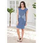 Платье женское Декаденс-3 цвет синий, р-р 48