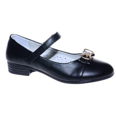 Туфли для девочки, 10 пар в коробе  7216H-1