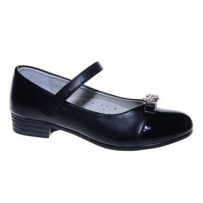 Туфли для девочки, 10 пар в коробе  7216I-1
