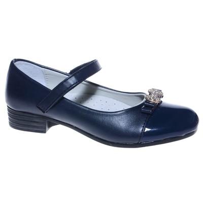 Туфли для девочки, 10 пар в коробе  7216I-2