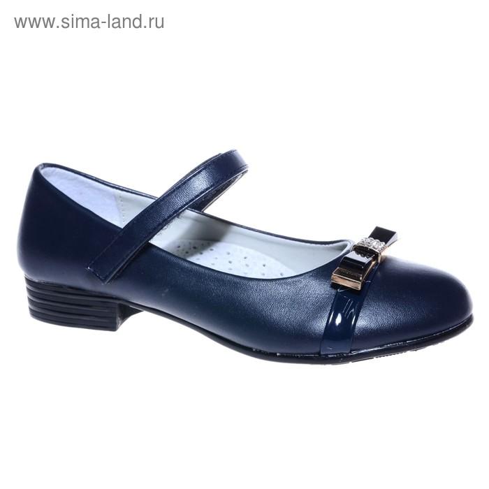 Туфли для девочки, 10 пар в коробе  7216Q-2