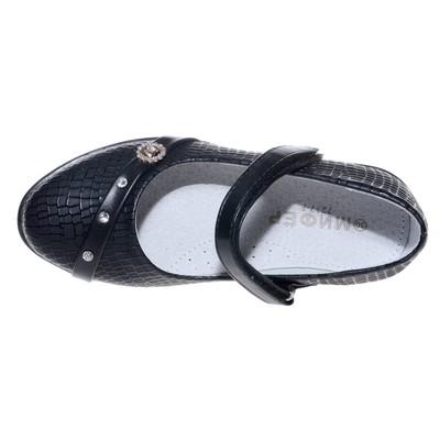 Туфли для девочки, 10 пар в коробе  7217F-1