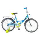 """Велосипед 20"""" Novatrack Urban, 2015, цвет синий"""