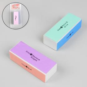 Buff for polishing nail, four-sided, 9(±0,5)cm, MIX color