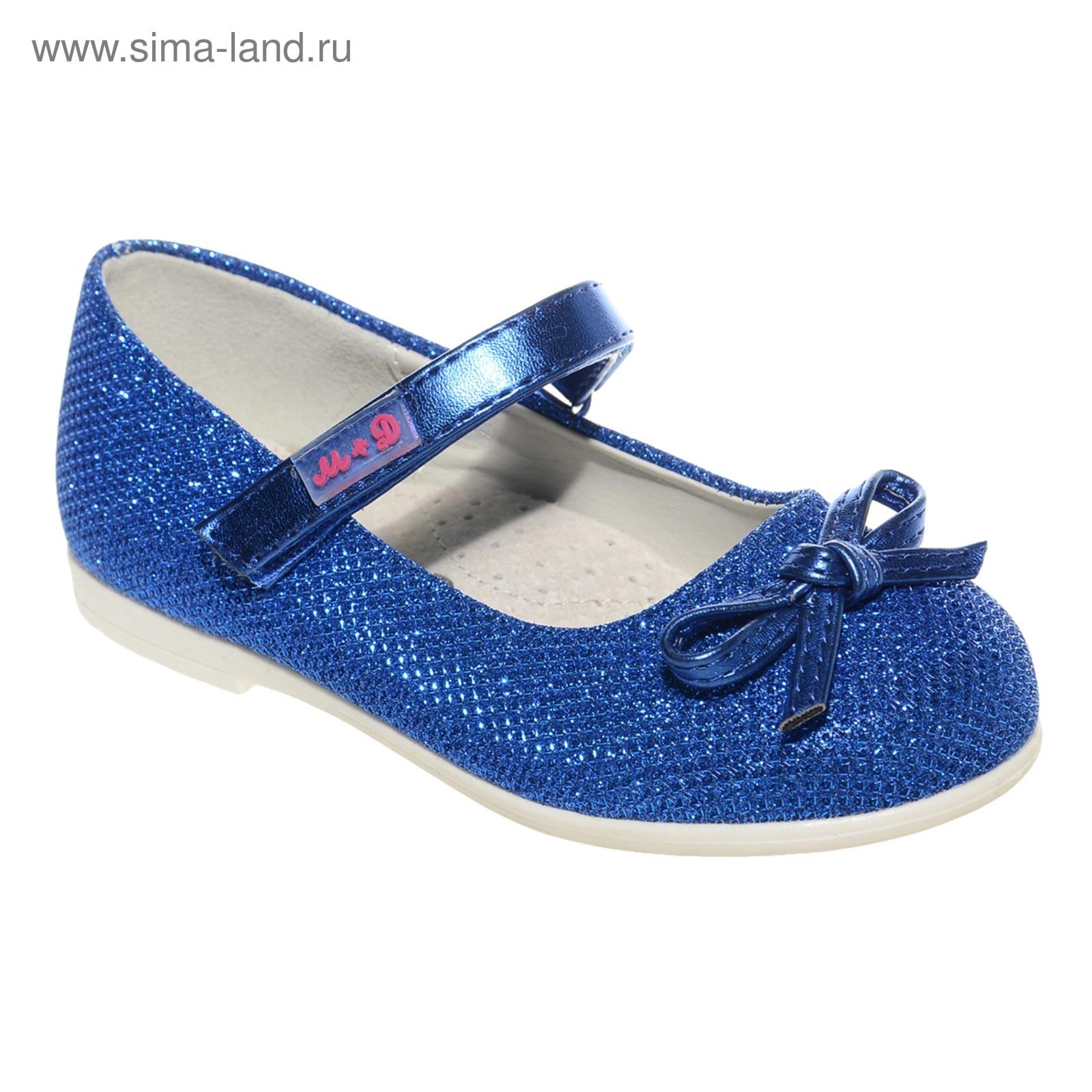 4151a72900aa Туфли для девочки, 12 пар в коробе 1717 2 (3595417) - Купить по цене ...