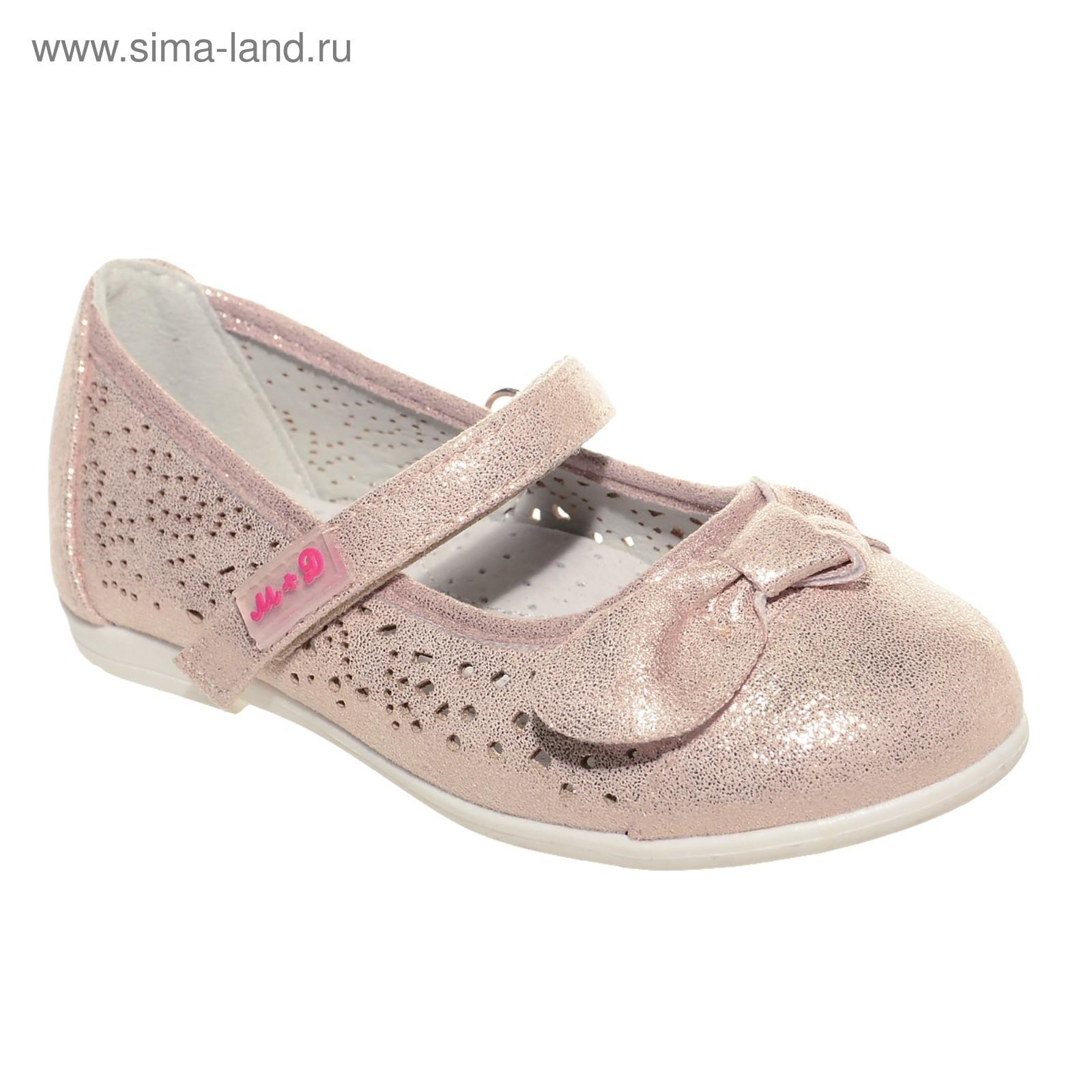 c306195396e8 Туфли для девочки, 12 пар в коробе 1718 21 (3595422) - Купить по ...