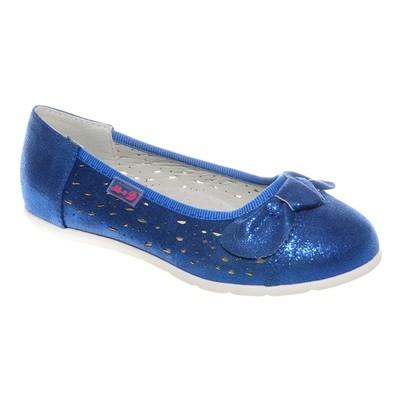 055e40124 Купить Детская обувь М+Д оптом по цене от 4975.68 руб и в розницу в ...