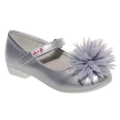 Туфли для девочки, 8 пар в коробе  1725_16