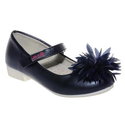 Туфли для девочки, 8 пар в коробе  1725_2
