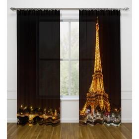 Фотошторы «Ночной париж», размер 145 х 260 см - 2 шт., габардин