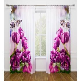 Фотошторы «Фиолетовые тюльпаны», размер 145 х 260 см - 2 шт., габардин