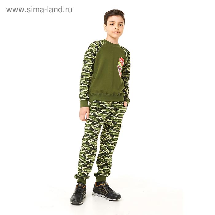 Брюки для мальчика, рост 146 см, цвет камуфляж 101-005-00002